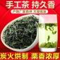 六安瓜片2017新茶上市特级 手工绿茶茶叶特级散装 厂家直销批发