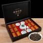 武夷山桐木关红茶 小罐礼盒装金骏眉茶叶茶蜜香12罐 买就送茶具