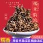 批发2019新口味 糯香凤庆滇红茶 蜜香单芽红茶特级浓香型功夫红茶