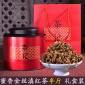 半斤滇红茶 滇红古树茶 蜜香金丝滇红金针金芽茶工夫红茶凤庆红茶