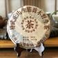 普洱茶 熟茶 2010年易武正山生态乔木野生茶 357克七子饼 口粮茶