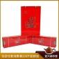 厂家直销批发武夷山岩茶一片红大红袍母树山区万源名茶