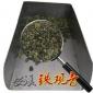 安溪铁观音乌龙茶浓香型茶叶 酒楼大排档奶茶店原料大量批发