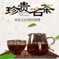 产地货源红茶普洱茶品名晒柔红AA级 低苦涩 香甜滑普洱晒红茶