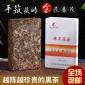 直销边江源茯茶 纯安化料特级金花茯砖茶380g 湖南安化黑茶 包邮