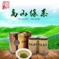 绿茶 厚民晋茶 清爽甘醇 温和顺滑 山西特产产地直销