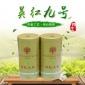 雨林新秀厂家直销云南绿色茶叶300g春季红茶英红九号醇香浓厚茶叶