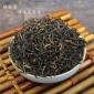 金骏眉红茶 武夷山蜜香茶叶原味高香型散装批发 银俊梅
