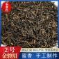 武夷山蜜香黄芽金骏眉红茶散装茶叶批发正山小种厂家批发一件代发