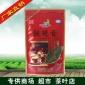 外贸批发茶农新品秋茶浓香铁观音乌龙茶100g袋装茶叶商场超市直供
