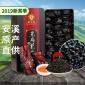 油切黑乌龙茶 浓香型碳焙乌龙茶250g 礼盒装小袋装茶叶一件代发