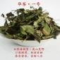 福鼎白茶2018小菜茶高山荒野贡眉散装茶叶500g厂家批发明前高山茶