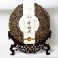 福建福鼎白茶2014年六斤大饼寿眉云鼎山茶业厂家直销批发零售