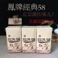 滇红集团 凤牌滇红茶 新品2017年经典58 工夫红茶 380g