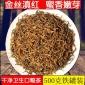 新茶云南凤庆滇红茶散装礼盒装茶叶500g红茶批发铁罐装产地直销