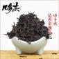 武夷山大红袍茶叶500g高香中下火品种茶茗枞金观音武夷岩茶乌龙茶