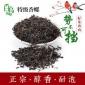产地货源祁门红茶散装批发 明前红香螺特级 优质浓香型 500g包邮