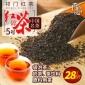 百鸟园茶叶 祁门红茶 奶茶茶叶碎茶5号 上等奶茶 袋泡茶专用红茶
