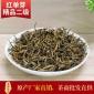 2017新茶云南滇红茶 精品金丝滇红 单芽散装红茶厂家茶叶批发