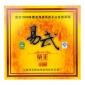 云南普洱茶 2013年易武生态茶王青饼 1000克大饼限量版 茶叶批发