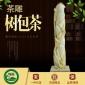 礼品传统雕刻工艺茶树包藤类植物古树普洱茶茶雕奇木古树普洱茶叶