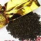 2016新品大雲山茶叶红茶批发贵州绿色茶叶农家自制有机茶叶批发