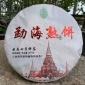 普洱茶 厂家直销云南西双版纳普洱茶 勐海熟饼 357g礼盒