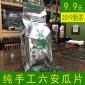 2019新茶六安瓜片纯手工制作雨前春茶50克高山绿茶红石湾品牌茶叶