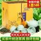 2018新茶 浓香型安溪铁观音带茶具礼盒装500g 兰花香乌龙茶叶