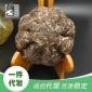 批发云南普洱茶16年坨茶250g/饼 大叶种古树晒青茶普洱生茶