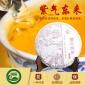 普洱茶【 紫气东来】大叶种晒青毛茶云南特产茶叶普洱生茶357g/饼