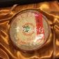 六大茶山7542普洱生茶老茶批发价格优惠货真价实 包邮