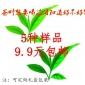 �Y盒�Y品�品�觚�茶秋茶新茶炭焙安溪�F�^音散�b五�N�悠�9.9包�]