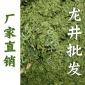 龙井绿茶批发链接 2019新茶散茶直销 杭州原产地发货500g茶叶批发