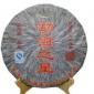 普洱茶茶 2012特级手工石磨把把乔木老树茶 勐海特价直销116