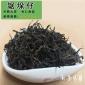 潮州茶凤凰单丛茶 锯朵仔单枞茶 乌岽锯垛仔单从茶春茶原产地单叢