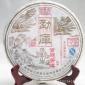 普洱茶叶 熟茶 勐库宫廷 陈年云南七子饼 06年 400克批发