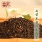雨前毛尖红茶  红茶批发 高无公害山原生态茶园 厂家直销批发