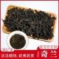 名枞奇兰 武夷山大红袍茶叶散装乌龙茶武夷岩茶批发 活动一件代发
