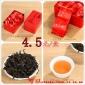 10元模式跑江湖礼品赠品岩茶大红饱铁盒装茶叶批发4.5元/盒可订制