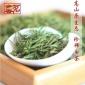 白茶散装特级茶叶 原生态无公害高山白茶源头茶厂直接批发