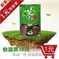 1元品好茶 高山生态红茶  红茶批发