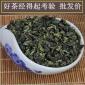 铁观音茶叶特级观音王 散装茶叶批发茶农直销乌龙茶铁观音浓香型