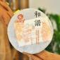 2015年润元昌 春茶发酵的熟茶 润如玉 360克茶饼 高端普洱茶