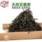 热销2017新茶湖北五峰优质炒青绿茶高山有机嫩茶特级散装茶叶批发