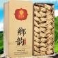 家乡缘 安溪铁观音茶叶 浓香型铁观音乌龙茶礼盒装250g一件代发