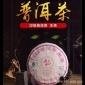 产地货源六大茶山印级南糯山普洱茶生茶饼云南纯料早春古树茶2011