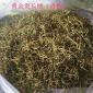 新鲜黄金桂茶梗 青梗 黄旦梗 绿梗 山密草花茶配料 茶枝 茶杆子