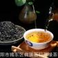 2016年冬茶雪片坪上炒茶 茶厂出厂  浓香型 潮汕揭阳炒茶 浓香A6
