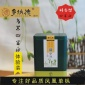 散装茶叶送罐新品种乌岽塌堀后 凤凰单枞茶 凹富后乌岽单枞茶